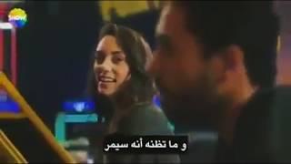 Aylül & Ali Asaf - Yaprak Çamlıca - Yüce Insan - مترجمة