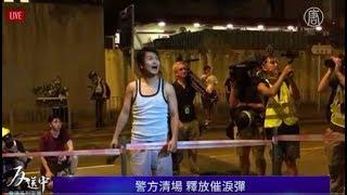 【香港8.11直播片段5】夜半香港催淚彈擾民 一位憤怒的年輕居民上街找警察投訴 催淚彈煙霧讓老母親咳嗽難忍