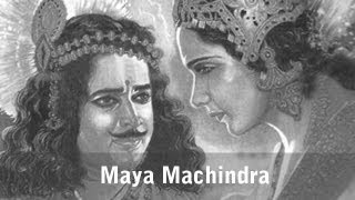 Maya Machindra 1932