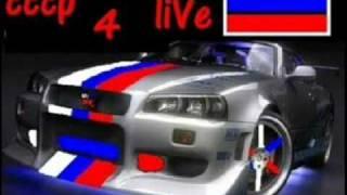 Russkij Remix  2010(Mix)