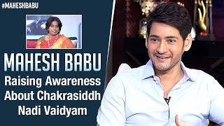 Mahesh Babu Raising Awareness About Chakrasiddh Nadi Vaidyam