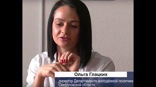 Ольга Глацких: «Вам государство вообще в принципе ничего не должно»