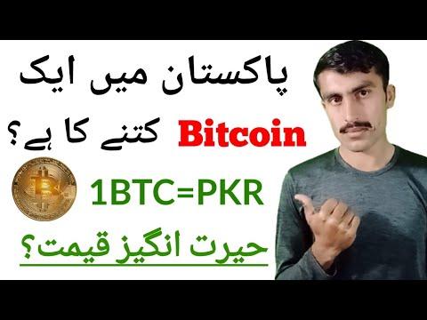 Efectuarea de bani de tranzacționare bitcoin