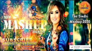 Sindhi Remix Mashup Wedding song 2021 || Sindhi Sehra || Ladda || Shadi Geet || Wedding sindhi song