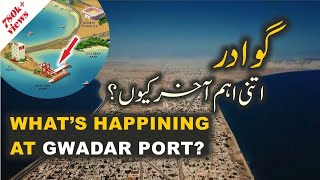 Importance of Gwadar Pakistan || Historical and ground facts || Urdu/Hindi