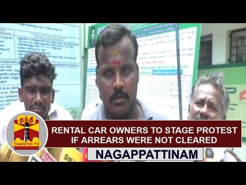 Rental-Car-Owners-to-stage-Protest-if-arrears-were-not-Cleared-Thanthi-TV