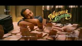 Money Rathnam - Official Trailer