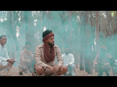 Kibrom Birhane - Ari (ዓሪ) - New Ethiopian Tigrigna Music 2019 | Official Music Video