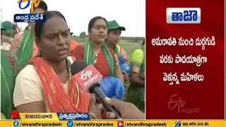 Capitals Stir | Face to Face with Amaravati Woman | Over to Visit Vijayawada Kanaka Durga Temple