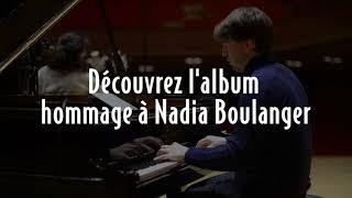 "Teaser, Making Of CD ""Dear Mademoiselle"" - A Tribute to Nadia Boulanger"