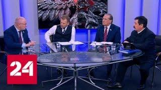 """""""Сенат"""": 25 лет Конституции РФ - Россия 24"""