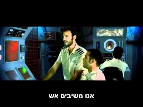 מערכות ההגנה המתקדמות של ישראל