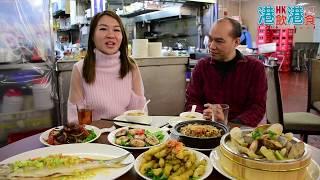 港飲港食 - 新肥泉海鮮大排檔