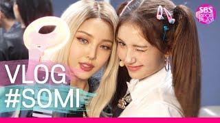 (ENG SUB)[VLOG_SOMI/EP2] 소미X포니X니키 인기가요 대기실에서의 특별한 만남!