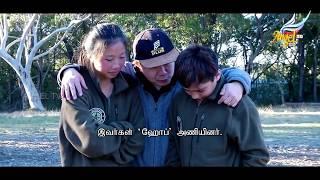 Ultimate Spirit Warriors (Season 3) - Episode 5   Carry Your Cross