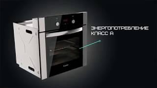 Духовка встраиваемая Gefest ЭДВ ДА 622-02 Н3 от компании ТЕХНОШАРА - интернет-магазин бытовой техники - видео