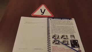 Начало Вождения по книге - методике АВТОНАКАТ...Книга уже усовершенствована.