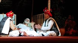 "VIDEO CLIP : PLAY ""EK ME ANEK"" FLUSHING NEW YORK DEPICTING SHIRDI SAI BABA'S MAHASAMADHI DAY"