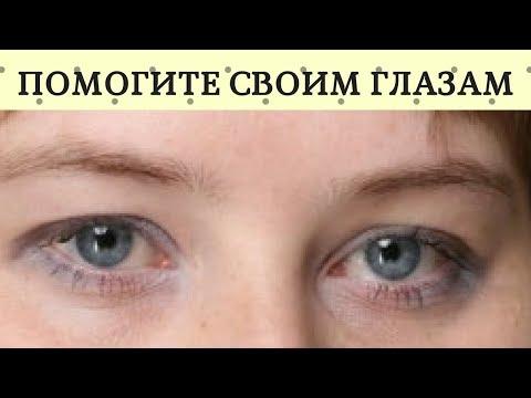 Лазерная стимуляция зрения москва