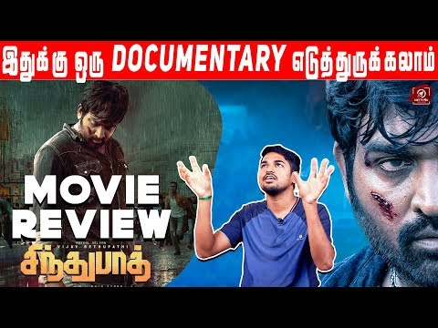 Sindhubaadh Movie Review ..