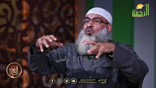 إتباع سنن الكفار ح 18 برنامج إقتربت الساعة مع فضيلة الشيخ مسعد أنور