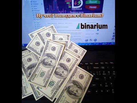 Смотреть как можно заработать денег