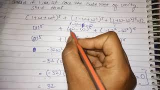 bca maths sem 1 question paper - मुफ्त ऑनलाइन