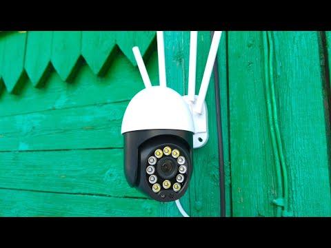 PTZ камера с автоматическим отслеживанием / Intelligent PTZ Camera with Auto Tracking