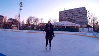 Страст върху лед