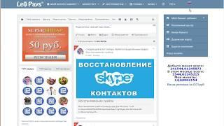 Новости платформы. Моменты обновления
