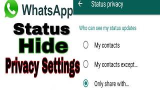 how to hide whatsapp number - मुफ्त ऑनलाइन