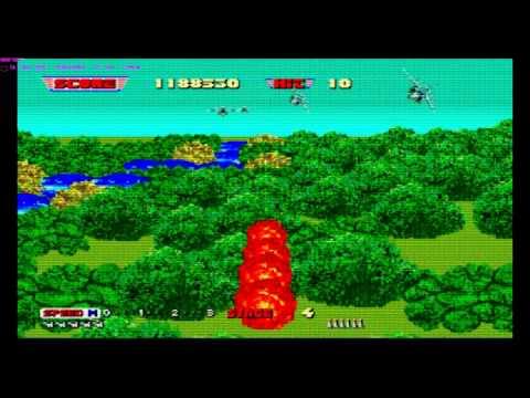 After Burner 2 (1987) Sega Arcade