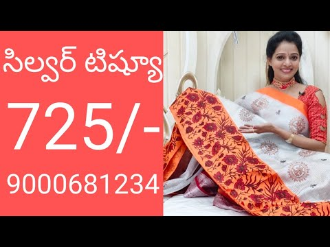 "<p style=""color: red"">Video : </p>సిల్వర్ టిష్యూ /silver tissue 725/-@ 9000681234 @geethakrishna@vanasthalipuram  kothapet  KPHB 2021-01-21"