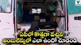 Interior Visuals of New 108 Ambulance | Telugu News | Vaartha Vaani