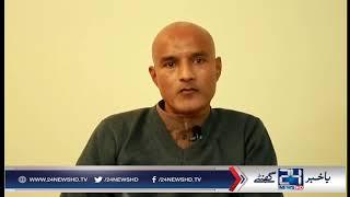 Indian Media ko Pakistan ki Hamdardi raas na aai