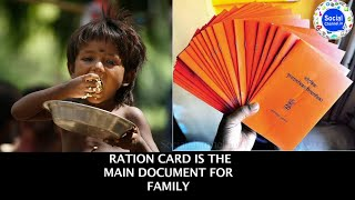 View Your Ration Card Details | Track Ration Card Status | Information |