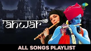 Anwar | Audio Jukebox | HD Songs | Maula Mere Maula | Tose Naina Lage | Dilbar Mera
