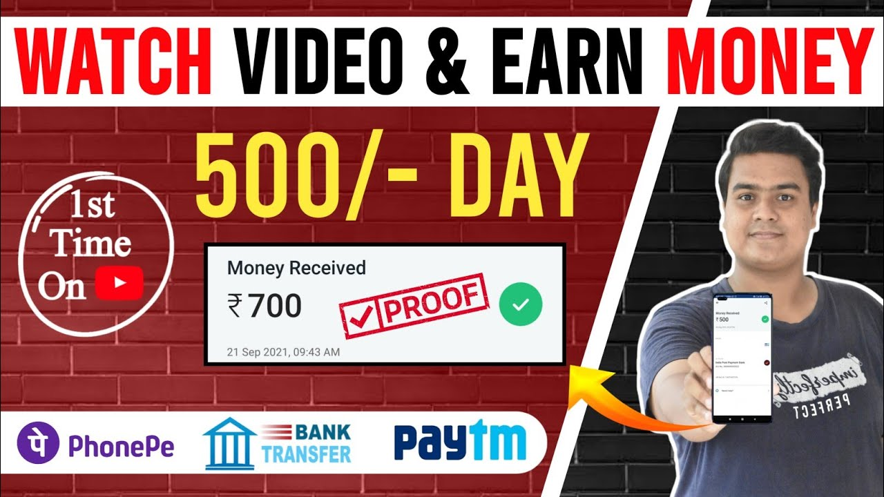 New Earning App Today|Make Money Online|Make Daily Free Paytm Money Without Financial Investment|#Cashy thumbnail
