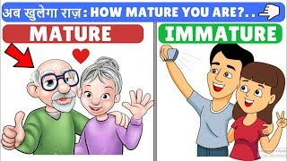 अब खुलेगा राज़ - HOW MATURE YOU ARE ? |PSYCHOLOGY IN HINDI|PSYCHOLOGICAL FACTS ABOUT HUMAN FEELINGS
