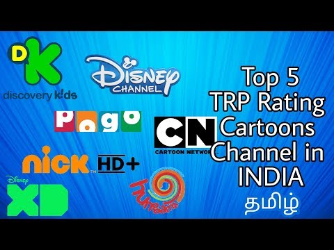 Top 5 TRP Ratimg Cartoons Channel in India in Tamil - MSD all in one
