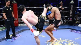 Qiu Jianliang's Dragon Wagging Tail against the four-man champion Spanish fighter Issam Chadid