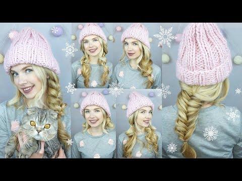 Прически под шапку ❄ Лучшие идеи для ленивых ❄ Easy Hairstyles for Winter