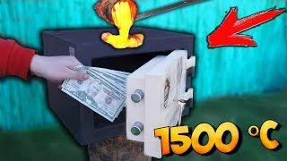 СПАСЕТ ЛИ 1000$  - ОГНЕУПОРНЫЙ СЕЙФ от РАСКАЛЕННОЙ ЛАВЫ