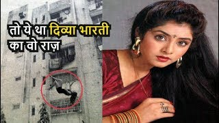 Divya Bharti - Biography in Hindi | | Life Story - Download this Video in MP3, M4A, WEBM, MP4, 3GP
