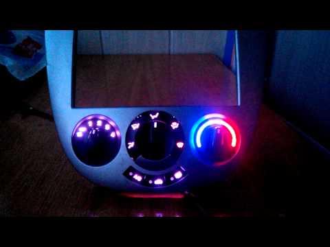 RGB Засвет панели климат-контроля Lacetti