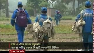 পদ্মা সেতুর মাদারীপুর অংশে তেল-গ্যাস অনুসন্ধান | Jamuna TV