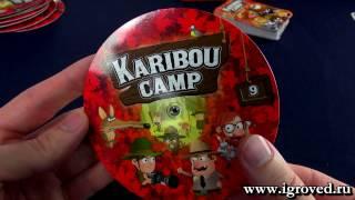Лагерь Карибу (Кaribou Camp). Обзор настольной игры от Игроведа