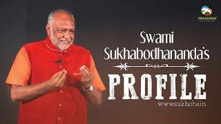 About Swami Sukhabodhananda