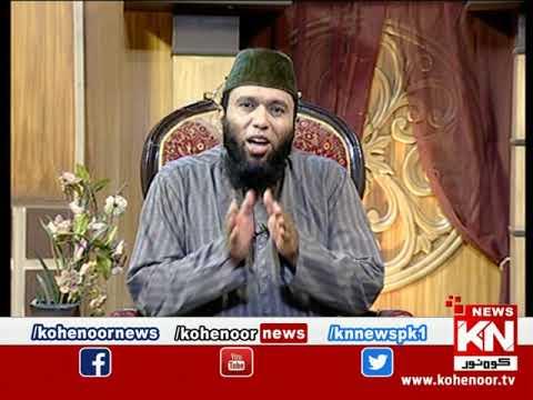 Istakhara 24 July 2021 | Kohenoor News Pakistan