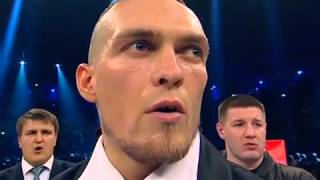 Александр Усик против Дэни Вентер